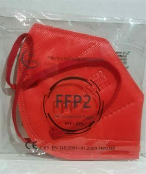 Μάσκα FFP2 Civil Protective Disposable Mask FFP2 ΚΟΚΚΙΝΗ1τμχ