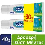 Corega 3D Ultra Fresh Cream - Στερεωτική Κρέμα Οδοντοστοιχίας 2 x 40g (-30%)