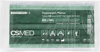 CSMed Χειρουργικές Μάσκες Τύπου ΙΙR Πράσινες 1 τμχ